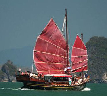 เรือสำเภาจีน โบราณ ตรัง