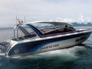speedboat ทะเลตรัง
